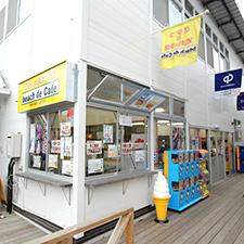beach de café(ビーチ・デ・カフェ)