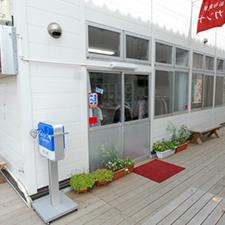 高田駅前 カンナ